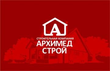 Фирма Архимед Строй
